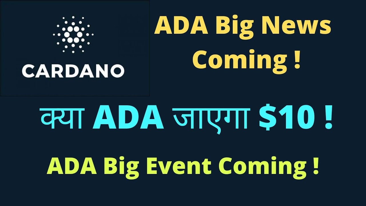 ADA Big Event Coming   ADA Coin Fundamental Analysis   Best Coin for Long Term   Don't Miss the Dip