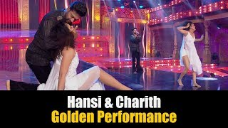 Star City | Golden Performance - Charith & Hansi ( 27-01-2018 ) Thumbnail