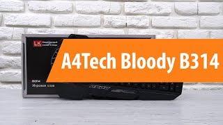 Распаковка A4Tech Bloody B314  / Unboxing A4Tech Bloody B314
