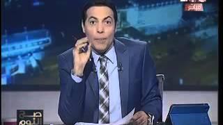 'الغيطي' يعين 'أبو النجا وعطية': 'خليكوا في الطري'.. (فيديو)