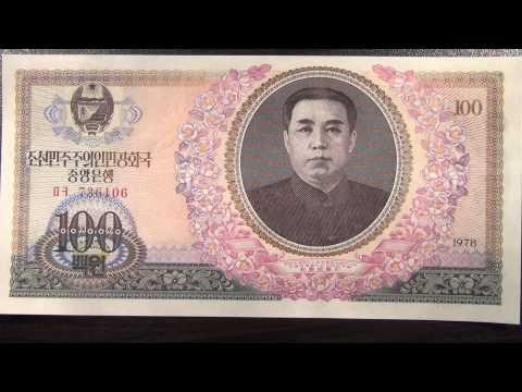 Курсы валют в банках Москвы: курс доллара и евро