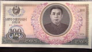 Обзор банкнота СЕВЕРНАЯ КОРЕЯ, 100 вон, 1978 год, Ким Ир Сен, дом музей в Мангендэ, бона, купюра, бо