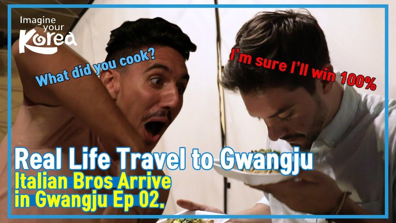 Real Life Ep.1 Travel to Gwangju_2
