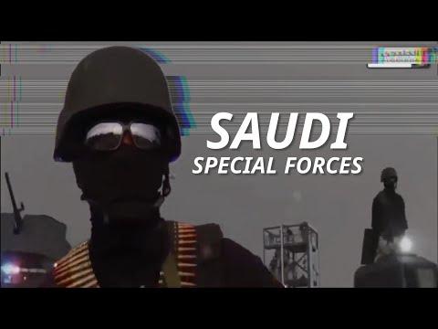 Saudi Arabia's INSANE  Military Training