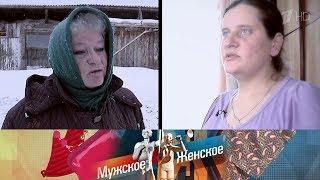 Мужское / Женское - Дурная кровь. Выпуск от 23.07.2018