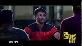 Kirrak Party Hit Trailer 02 | Nikhil  | Samyuktha | Simran Pareenja | AK Entertainments