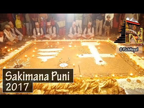 This is How Sakimana Festival is Celebrated | A Mesmerizing Newari Festival in Nepal (2017)