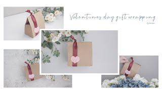 ENG) 발렌타인데이 초컬렛상자 선물포장 / Valen…