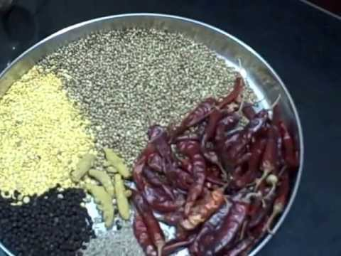 Srirangam RadhuRasa Podee