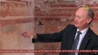 2018 11 01 Документальный фильм «Надписи и рисунки граффити в храмах Великого Новгорода»
