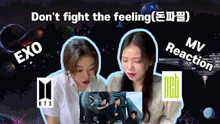 [reaction]아미와 시즈니가 하는 엑소(EXO) 돈파필(don't fight the feeling), …