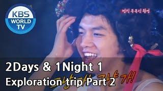 2 Days and 1 Night Season 1 | 1박 2일 시즌 1 ? Exploration trip, part 2