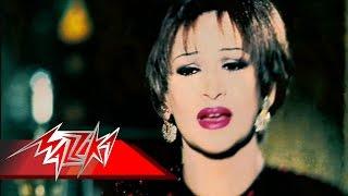 Ana Leya Men Gherak - Warda انا ليا مين غيرك - وردة