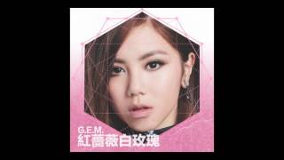 G.E.M.【紅薔薇白玫瑰】(EYES, NOSE, LIPS Cover) Official Audio [HD] 鄧紫棋