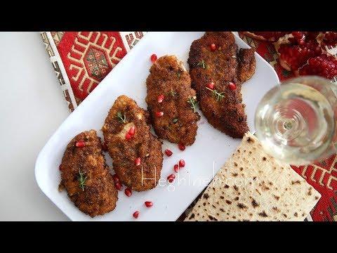 French Handi- Fried Chicken Recipe