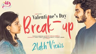 VALENTINE'S DAY BREAKUP ( WITH ENGLISH SUBTITLES ) | HEY PILLA | CAPDT