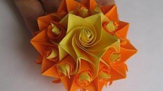 РОЗЫ из бумаги.Цветы из бумаги.Кусудама супершар | оригами Модуль.Подарки Поделки с детьми!(ДРУЗЬЯ, ПРИВЕТСТВУЕМ ВАС! РОЗЫ из бумаги.Цветы из бумаги.Кусудама супершар | оригами Модуль Подарки Поделки..., 2015-08-21T15:02:53.000Z)