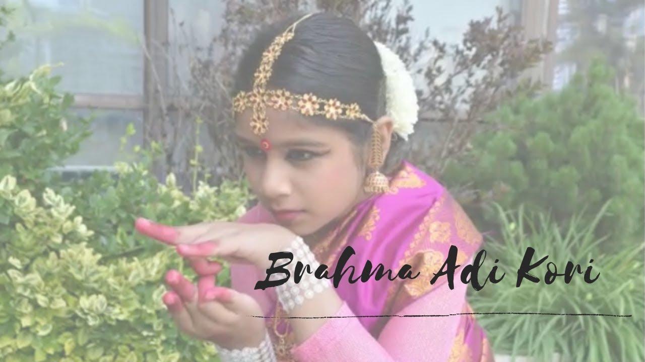 Brahma adi kori by 11 years old Advaita