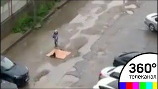 видео Подросток застрял в 110-летнем теле
