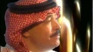 علي عبدالكريم - يالليلة العيد