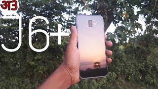 Galaxy J6+ Camera Review (J6 Plus)