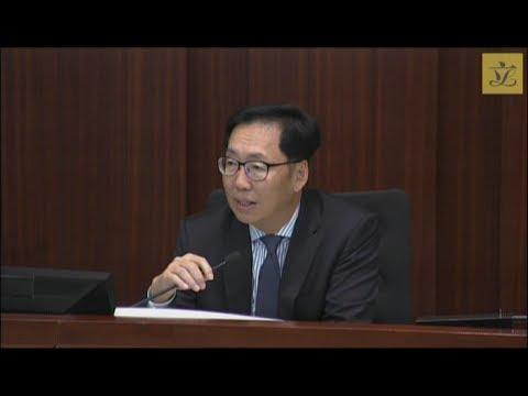 財務委員會會議 (第三節)(2017/07/19)