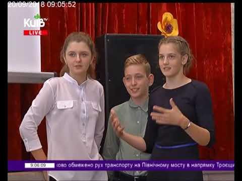 Телеканал Київ: 20.09.18 Столичні телевізійні новини 09.00