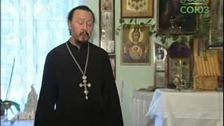 Уроки Православия. Духовное наследие архимандрита Иоанна Крестьянкина. Урок 1. 11 февраля 2015
