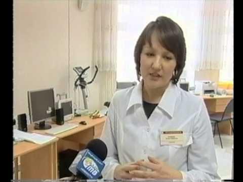 Центр здоровья 4 пол-ка города Набережные Челны Avi