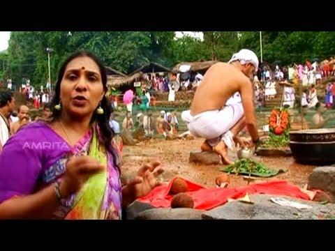 kottiyoor mahadeva temple | Udayamritham 1st July 17 | Amrita TV