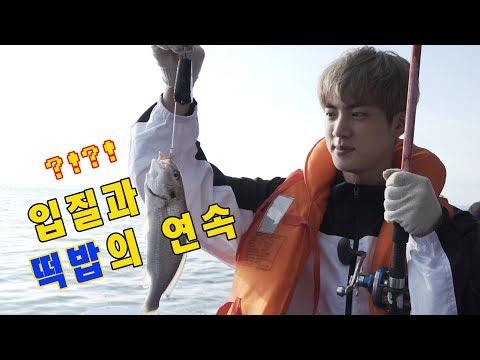[VLOG] Jin
