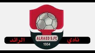 أهداف الرائد السعودي Vs الوحده الاماراتي 2-1 | بطولة الوحده الدوليه 2014