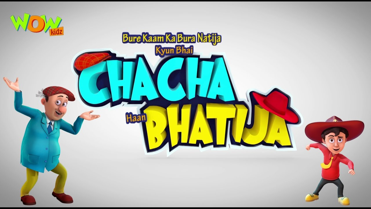 Chacha Bhatija - Theme Song - 3D Animation Cartoon for Kids - As seen on  Hungama TV