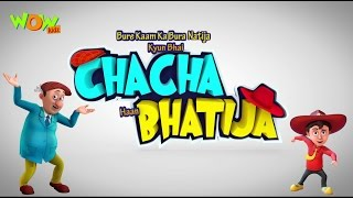 Chacha Bhatija - Theme Song - 3D-Animation-Zeichentrickfilm für Kids - sehen Sie Wie auf Hungama TV