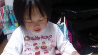 はやみ(3歳)