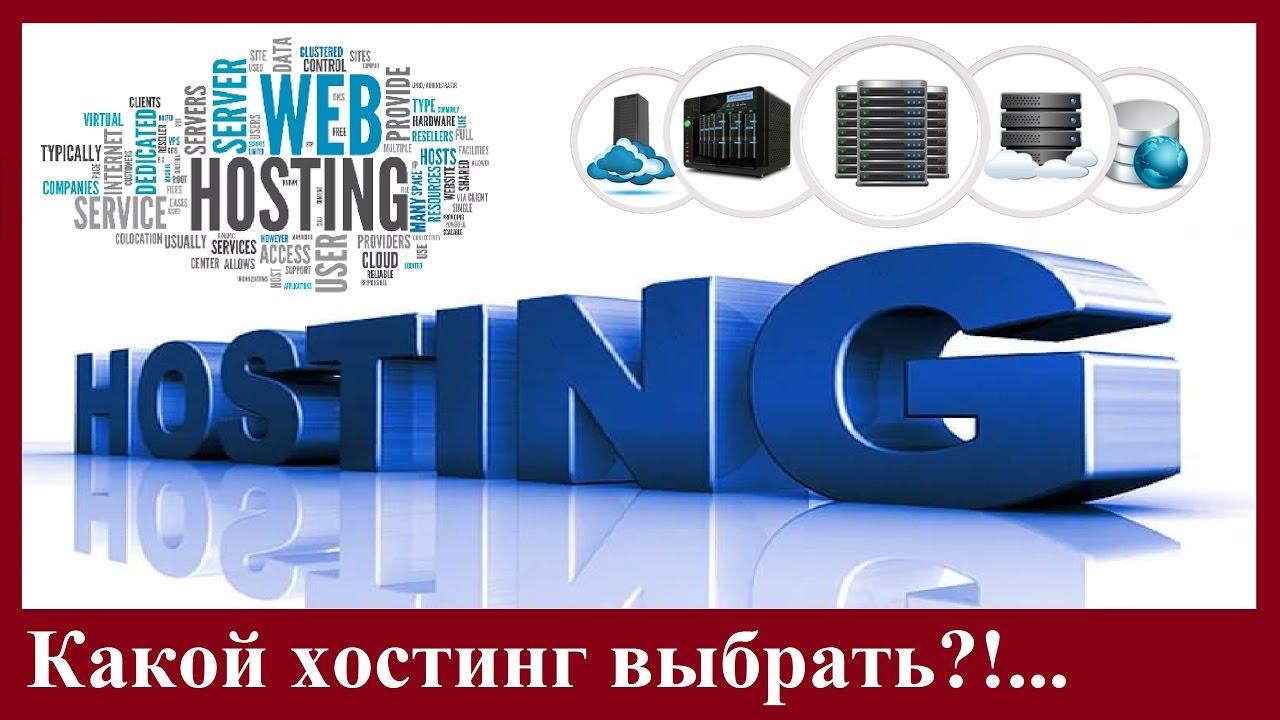 Домен и хостинг бесплатно лучший вовкин seo блог продвижение сайтов lang ru