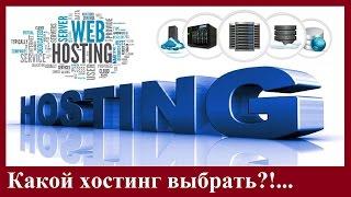 видео Хостинг Ютекс (Yutex)