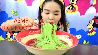 ASMR RICE NOODLES (EXTREME STICKY EATING SOUNDS)NYNY-ASMR