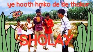 Ye haath mujhe de de thakur  sholay movie dialogue