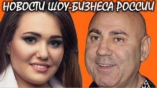 Иосиф Пригожин окончательно помирился с дочерью. Новости шоу-бизнеса России.