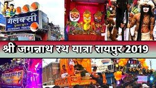 4 धुमाल का संगम (श्री जगन्नाथ भगवान की भव्य रथयात्रा रायपुर) Best Performance Best Sound Quality