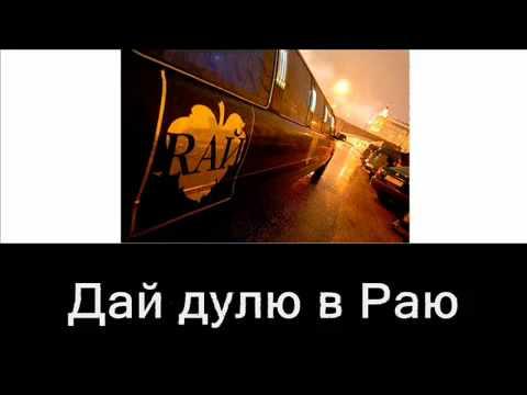 Караоке по-русски.flv
