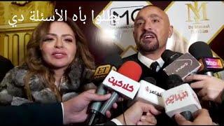 سألنا أحمد السقا ليه مش عايز مراتك تمثل شوف انفعل ازاي على المراسل وشاهد رد فعل زوجته