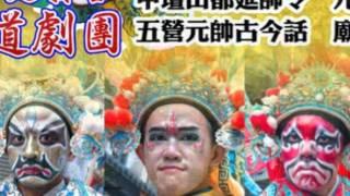 2016臺中文武宮 丙申年進香預告片