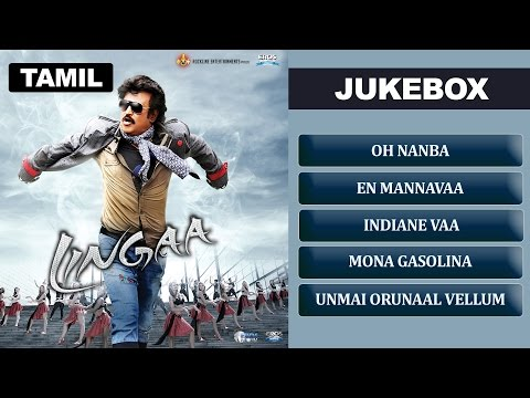 Lingaa | Jukebox (Full Songs Tamil)