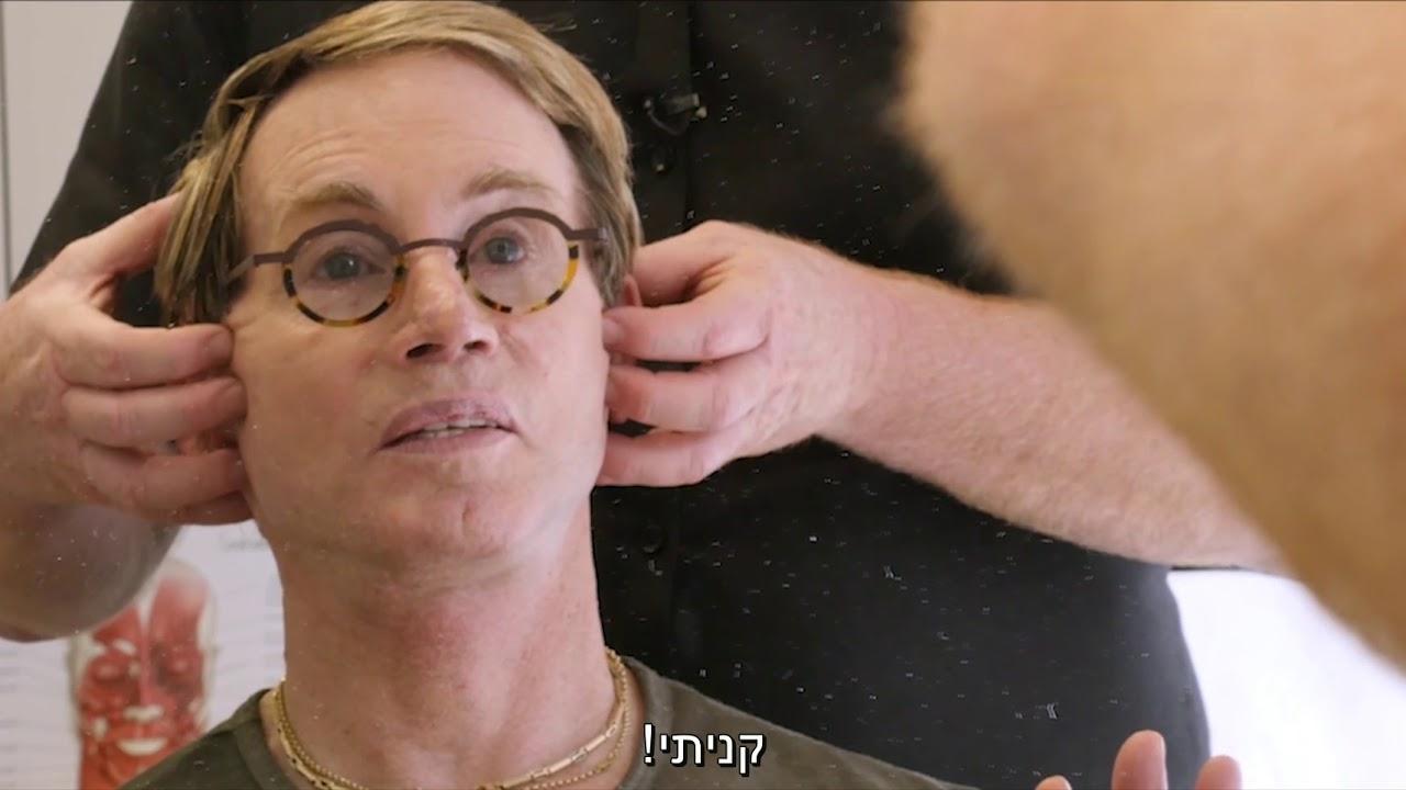 דוד דביר עושה ניתוח מיקרו מתיחת פנים - טריילר