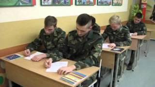 Фрагмент урока по ДП Военная политика Республика Беларусь