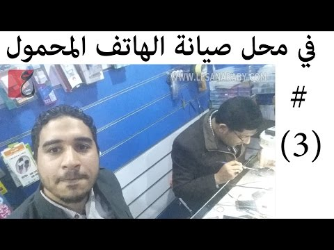 """Arabic tongue - Arabic alphabet - """" `Haa'- ح"""" (with Arabic voice) from YouTube · Duration:  2 minutes 37 seconds"""