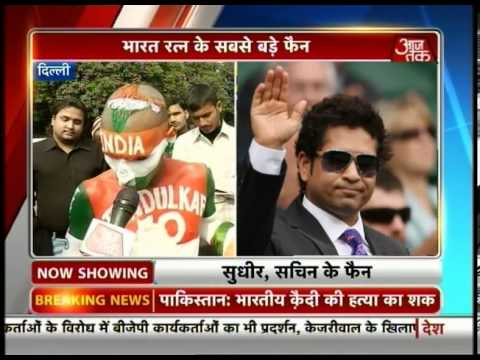 Sudhir, Sachin's greatest fan, reacts to his idol receiving 'Bharat Ratna'