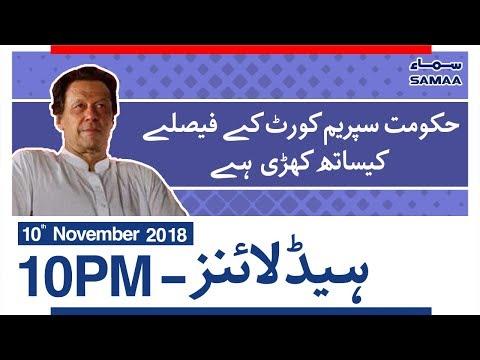 Samaa Headlines - 10PM - 10 November 2018